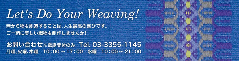 Let's Do Your Weaving!